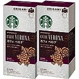 スターバックス「Starbucks(R)」 オリガミ パーソナルドリップコーヒー カフェベロナ 1箱(10g×5袋)×2個セット