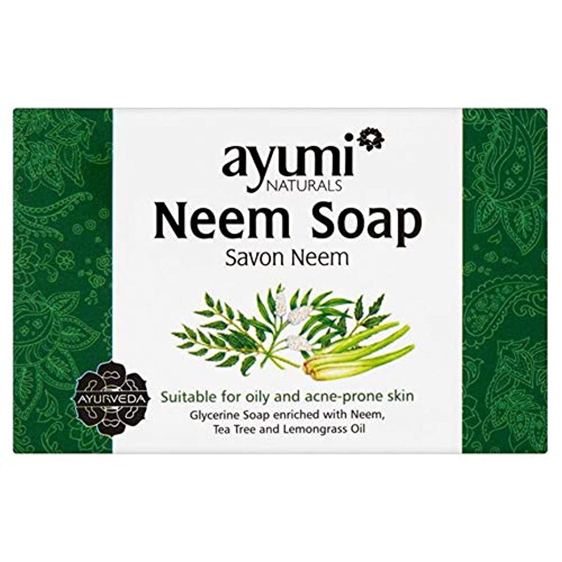 燃やすインタラクション商標Ayuuri Ayurvedic Herbal Natural Neem Soap 100g by Ayuuri
