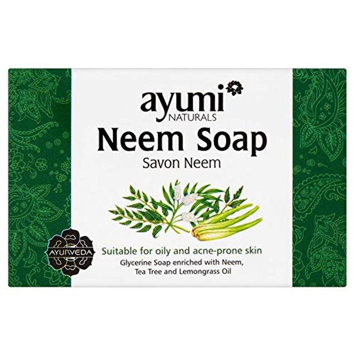 うんアラブ人親密なAyuuri Ayurvedic Herbal Natural Neem Soap 100g by Ayuuri