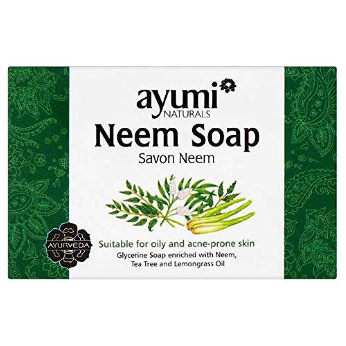 針練習した不機嫌そうなAyuuri Ayurvedic Herbal Natural Neem Soap 100g by Ayuuri
