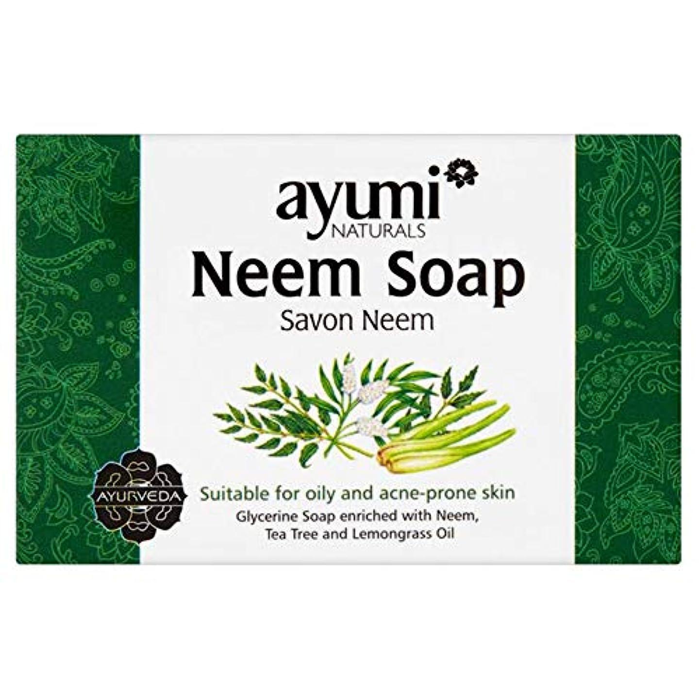 重大練習した麻痺させるAyuuri Ayurvedic Herbal Natural Neem Soap 100g by Ayuuri