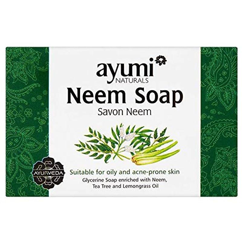 素子算術アイドルAyuuri Ayurvedic Herbal Natural Neem Soap 100g by Ayuuri