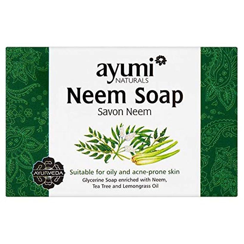コンベンション多数の崇拝しますAyuuri Ayurvedic Herbal Natural Neem Soap 100g by Ayuuri
