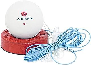サクライ貿易(SAKURAI) CALFLEX(カルフレックス) テニス ソフトテニス テニストレーナー TT-21