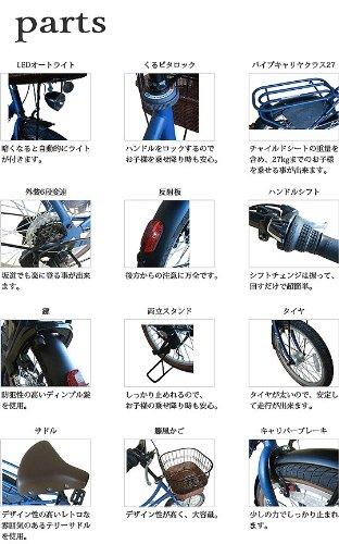 BAA適合車 20インチ フィデース・LEDオートライト6段変速【ブラック】 パイプキャリヤクラス27 子供乗せ対応 自転車