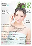 美 to BE vol.14