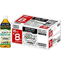 (16本に8本プレゼント) ダイドー 大人のカロリミット はとむぎブレンド茶 500ml 16本+8本 [機能性表示食品]