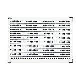 レボリューションファクトリーNゲージ485系車番インレタ2  RLF4224