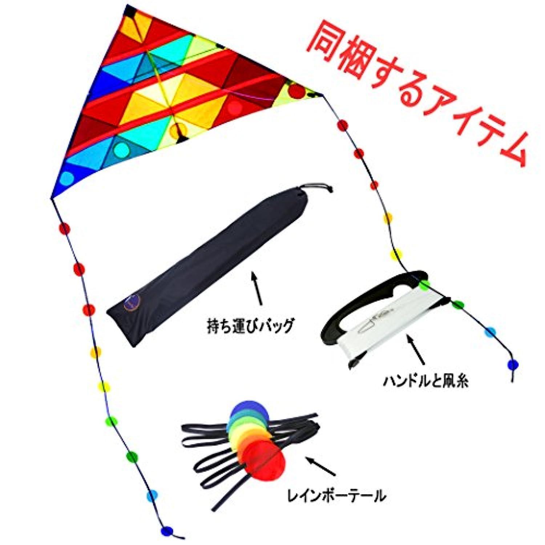 EMMAKITES 1.5M アツアツカラフル ソンブレロ 三角凧 ハンドルと凧糸付き 初心者 子供凧 簡単に揚げられる