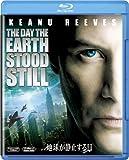 【ネタバレ】 映画「地球が静止する日(2008年版)」