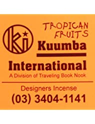 KUUMBA (クンバ)『incense』(TROPICAN FRUITS) (Regular size)