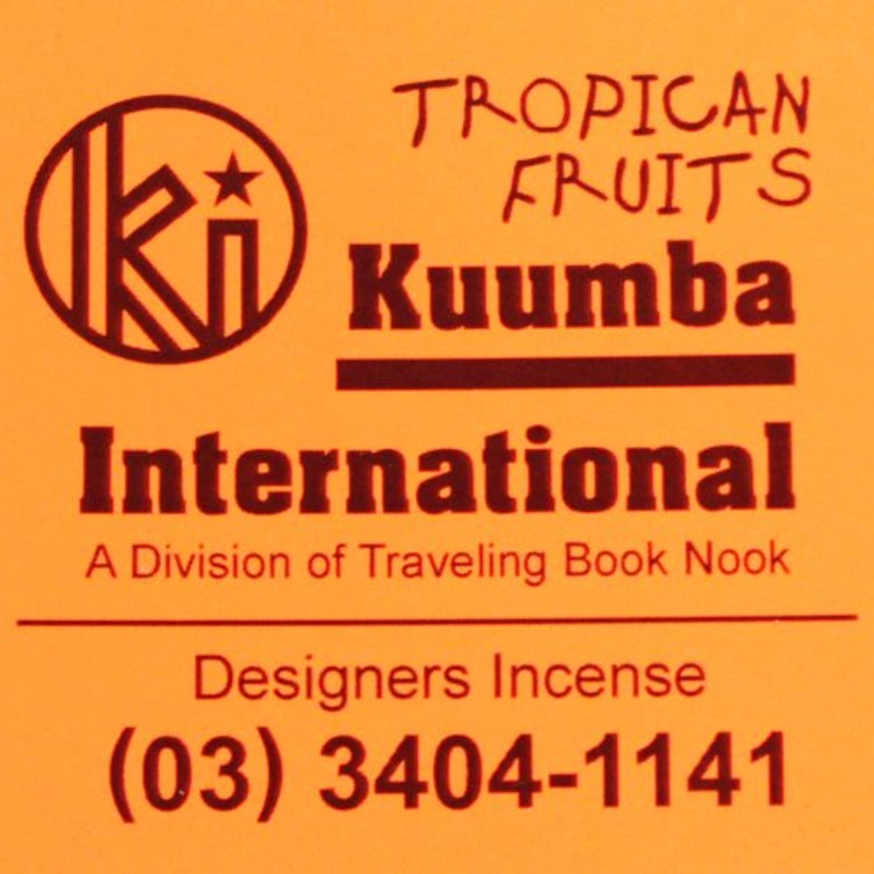 一方、ドット飢えたKUUMBA (クンバ)『incense』(TROPICAN FRUITS) (Regular size)