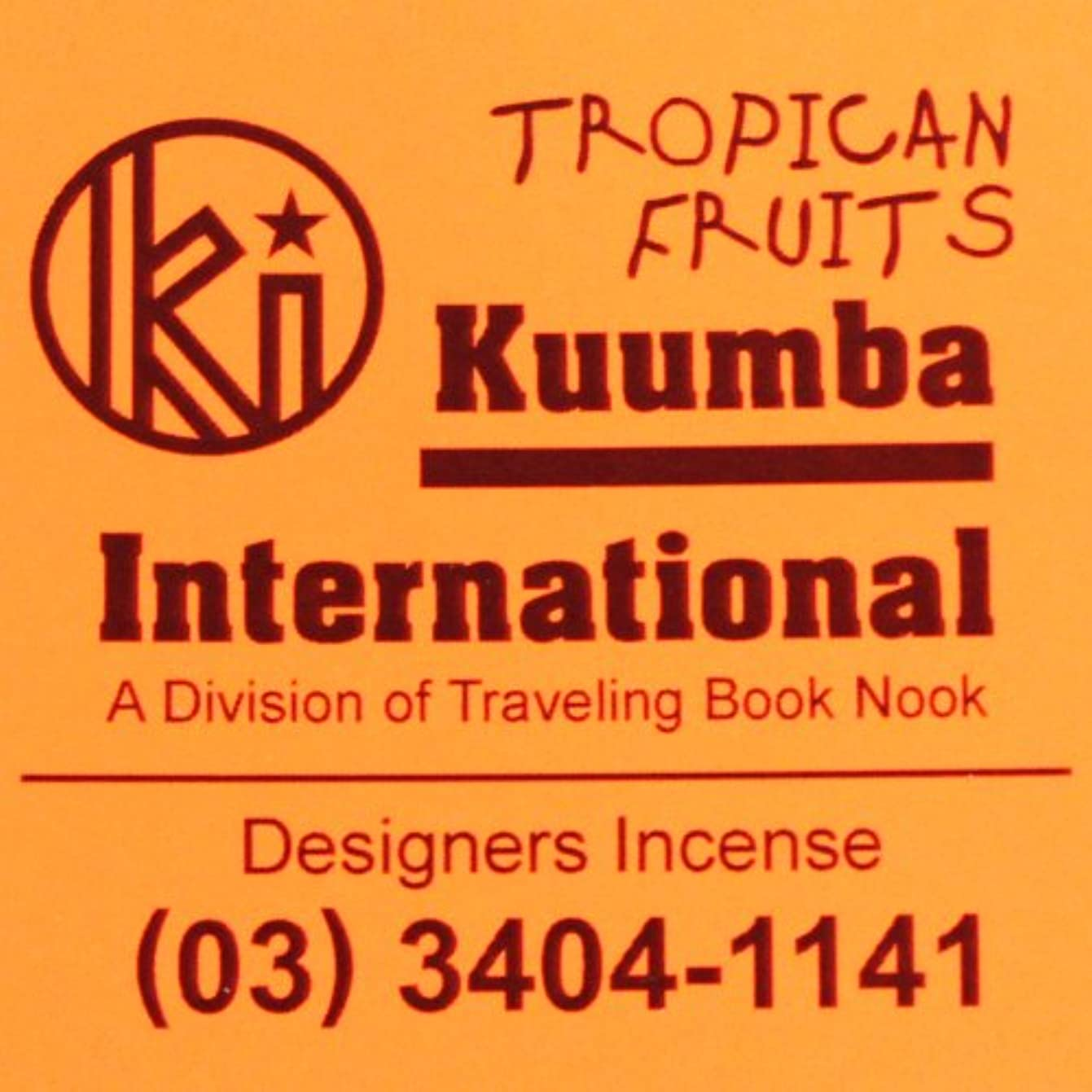 KUUMBA (クンバ)『incense』(TROPICAN FRUITS) (Regular size)