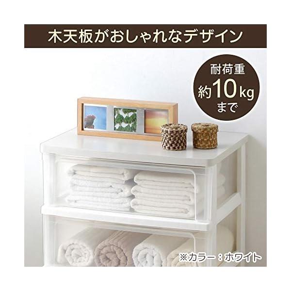 アイリスオーヤマ チェスト 木天板 4段 幅5...の紹介画像4