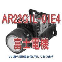 富士電機 AR22G1L-01E4S 丸フレームフルガード形照光押しボタンスイッチ (白熱) モメンタリ AC/DC24V (1b) (青) NN