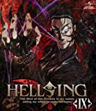HELLSING OVA IX〈通常版〉[Blu-ray/ブルーレイ]