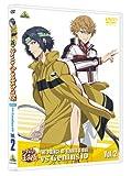 新テニスの王子様 OVA vs Genius10(特装限定版) Vol.2 [DVD]