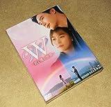 韓国ドラマ W 君と僕の世界 DVD-BOX1+2 10枚組 韩国语/日本字幕