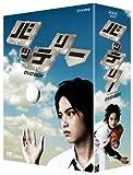 バッテリー DVD-BOX(5枚組) / 中山優馬, 高田翔, 斉藤由貴, 堀部圭亮, 森本慎太郎 (出演)