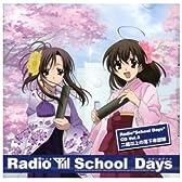 ラジオ「School Days」CD Vol.3