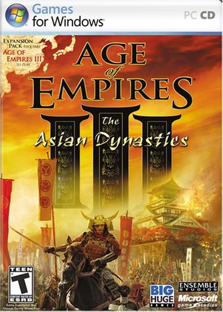 航空便カプセル列挙するAge of Empires III: The Asian Dynasties Expansion Pack (輸入版)