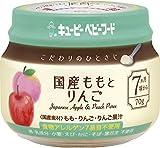 キユーピー ベビーフード こだわりのひとさじ 国産ももとりんご 5ヵ月頃からずっと 小分け冷凍可 70g