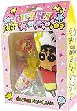 ティーズファクトリー デザイン小物 キャンディ H15.4×W10.9×D4.5cm クレヨンしんちゃん ギフトセット KS-5523805CD