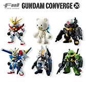 FW GUNDAM CONVERGE20 10個入 BOX(食玩・ガム)