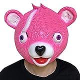 younicos ハロウィン フォートナイト Fortnite Bear ゲームマスク マスク 仮面 ラテックスマスク パーティー グッズ 変装用マスク コスチューム用小物 コスプレ