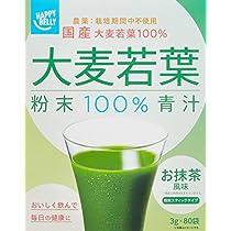 [Amazonブランド]Happy Belly 国産青汁 240g(3gx80袋)  大麦若葉 100% 粉末