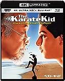 ベスト・キッド 35周年アニバーサリー・エディション 4K ULTRA HD&ブルーレイセット [4K ULTRA HD + Blu-ray]