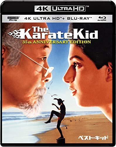 [画像:ベスト・キッド 35周年アニバーサリー・エディション 4K ULTRA HD&ブルーレイセット [4K ULTRA HD + Blu-ray]]