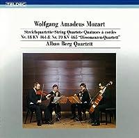 モーツァルト:弦楽四重奏曲第18番&第19番≪不協和音≫