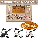 YAMAHA ヤマハ TDM-700DPO3 ウィニー・ザ・プー + TM-30 チューナー/メトロノーム + コンタクトマイクセット / マイク色 PK