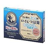 【第3類医薬品】ロイヒつぼ膏 クール 156枚
