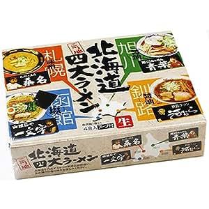 アイランド食品 箱入北海道四大ラーメン 678g(4食入り)