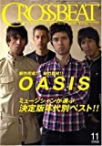 CROSSBEAT (クロスビート) 2008年 11月号 [雑誌]