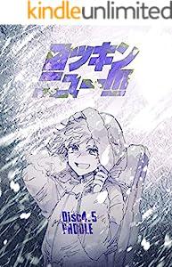 ロッキンニュー!!!Disc4.5: PADDLE (cocothin letter)