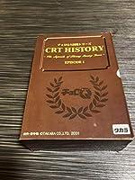 チョロQ CRT HISTORY
