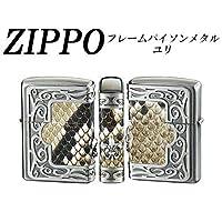 柄の美しいジッポー。 ZIPPO フレームパイソンメタル ユリ 〈簡易梱包