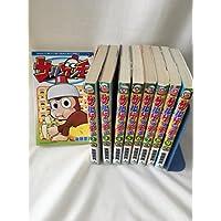 サルゲッチュ コミック 1-9巻セット (てんとう虫コミックス)