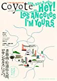 coyote(コヨーテ)No.11 特集・グッデイ!スペシャル「書籍商・松浦弥太郎、ロサンゼルスに立つ」