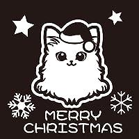 デザイン工房SIGNS クリスマスステッカー メインクーン 猫 デザイン CAR ウインドー ステッカー ホワイト