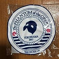 劇団四季 オペラ座の怪人 ハンドタオル 横浜