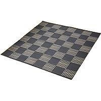 イケヒコ 洗える PP カーペット 国産 『ウィード』 ブラック 江戸間 2畳 (約174×174cm)
