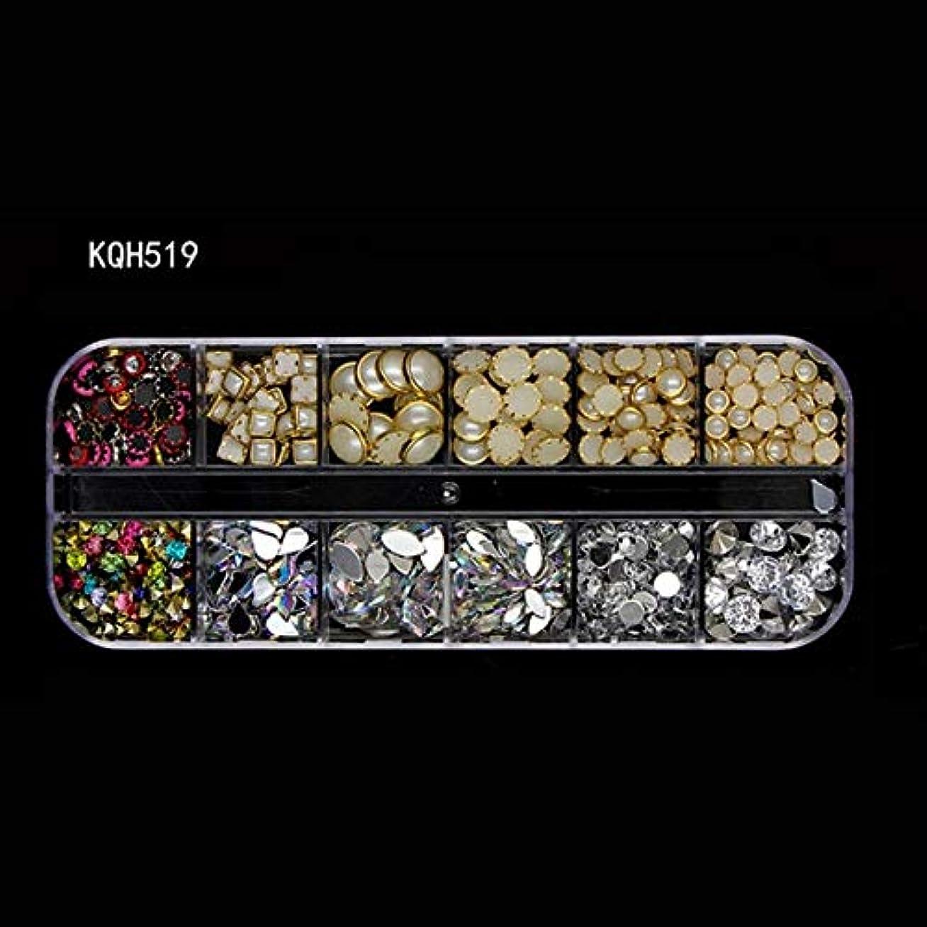 それにもかかわらず国ゴミ箱を空にするYan 3ピースラインストーン3dクリスタルクリアストーン宝石真珠diyネイルアートデコレーション(KQH465) (色 : KQH519)