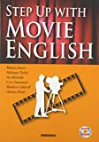 Step Up with Movie English