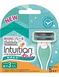 イントゥイション ファブ 替刃 敏感肌用(3コ入) シック 女性 カミソリ