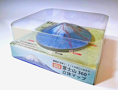 富士山360°立体マップ 青富士 富士観光 登山記念 富士山置物 富士山グッズ -