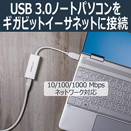 USB 3.0 - ギガビットイーサネットアダプタ USB31000SW